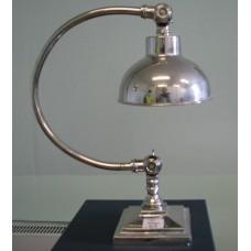 Лампа 25х25*45