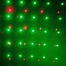 831 зеленый + красный лазерный указатель с аккумулятором и зарядным устройством