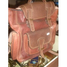 Рюкзак кожаный азарт.