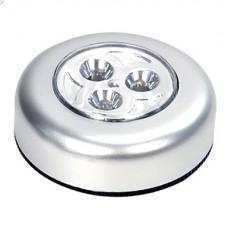 3-LED лампа для пола или потолка, включается нажатием