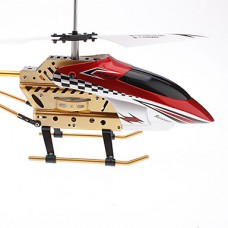 2,5-канальный пульт дистанционного управления вертолетом (Модель: DM144-B, красный)